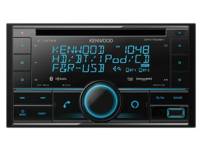 Kenwood 2-DIN CD Receiver With Bluetooth And HD Radio - DPX794BH