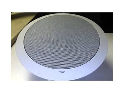 Quest Pair Flush Mount Ceiling Speakers - Q650